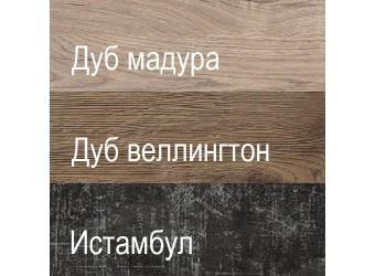 Шкаф-пенал Дизель 1D1S/D3 истамбул