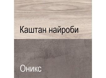 Комод Джаз 5S/56 оникс
