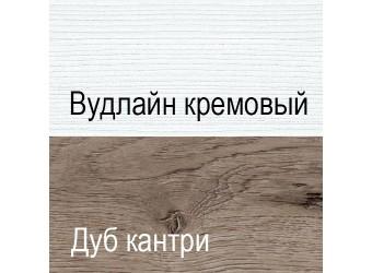 Настенная полка Прованс 1N