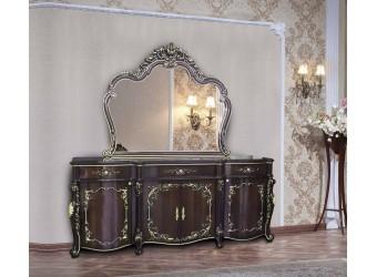 Комод с зеркалом Венеция (темный орех)