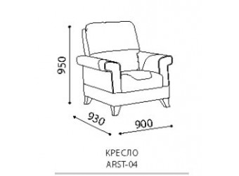 Кресло ARISTO (Аристо) ARST-04