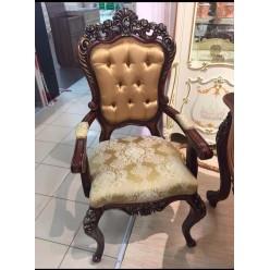Обеденный стул для гостиной с подлокотниками Магдалена КА-СОП