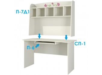 Надстройка для письменного детского стола Розалия П-7Д1