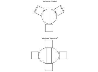Стол обеденный «Валенсия 12А» П358.09 (каштан)