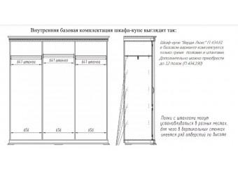 Шкаф-купе «Верди Люкс» П434.61 (дуб рустикаль с патинированием)