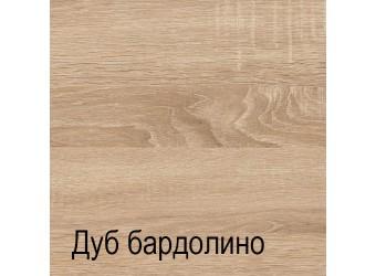 Журнальный столик К-1 (ДБ) Кёльн