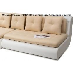 Модуль дивана Kormak (Кормак) 180Я правый