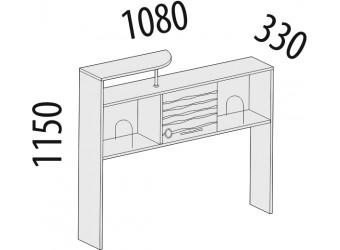 Надстройка для компьютерного стола Акварель 53.18