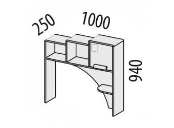 Надстройка для компьютерного стола Фристайл 56.23