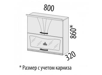 Шкаф-витрина кухонный навесной Афина 18.09