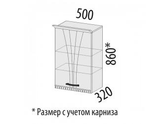 Навесной кухонный шкаф Афина 18.10