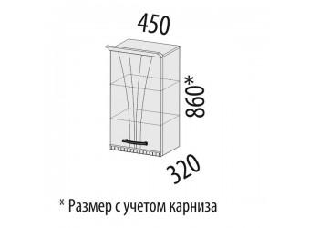 Навесной кухонный шкаф Афина 18.22