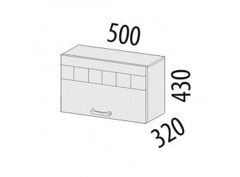 Шкаф кухонный над вытяжкой Аврора 10.12