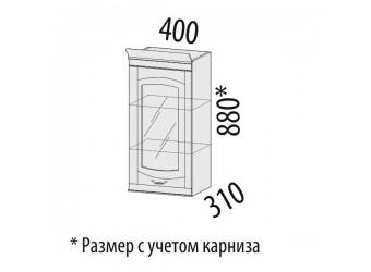 Шкаф-витрина кухонный навесной Глория 03.04