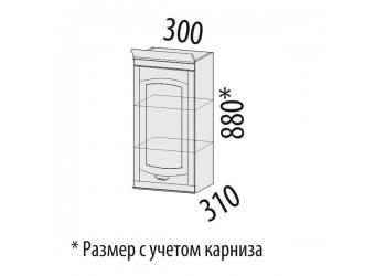 Навесной кухонный шкаф Глория 03.07