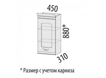 Навесной кухонный шкаф Глория 03.22