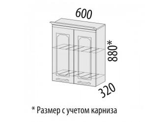 Шкаф-сушка кухонный Милана 23.01