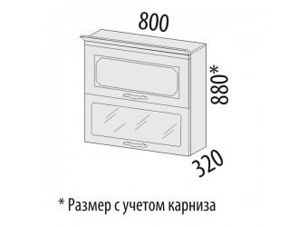 Шкаф-витрина кухонный навесной Милана 23.09