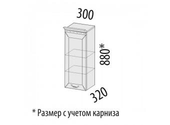 Навесной кухонный шкаф Оливия 71.07