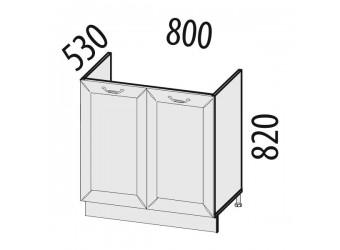 Шкаф под мойку Оливия 71.51