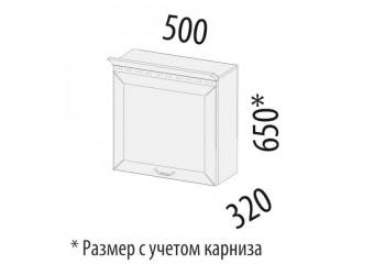 Шкаф кухонный над вытяжкой Оливия 72.12