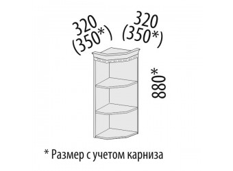 Шкаф кухонный угловой Оливия 72.18 (торцевой)
