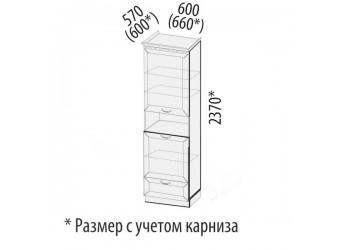 Шкаф-пенал кухонный Оливия 72.76