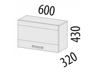Шкаф кухонный над вытяжкой Оранж 09.14
