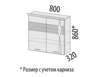 Навесной кухонный шкаф Софи 22.11
