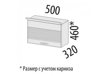 Шкаф кухонный над вытяжкой Софи 22.12