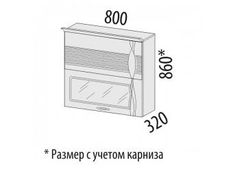 Шкаф-витрина Софи 22.81 (с системой плавного закрывания)