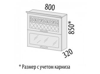 Шкаф-витрина кухонный навесной Тиффани 19.09