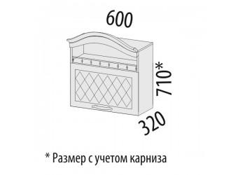 Шкаф-ниша кухонный Тиффани 19.13