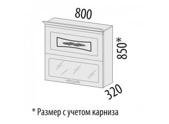 Шкаф-витрина Виктория 20.81 (с системой плавного закрывания)