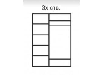 Трехстворчатый шкаф для одежды  Rimini РМШ2/3(латте)