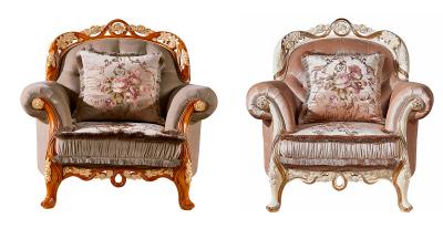 Китайские кресла
