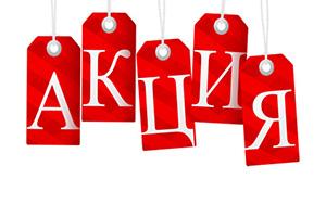 Супер акция: бесплатная доставка, сборка и подъем на мебель фабрики Мебель-Неман